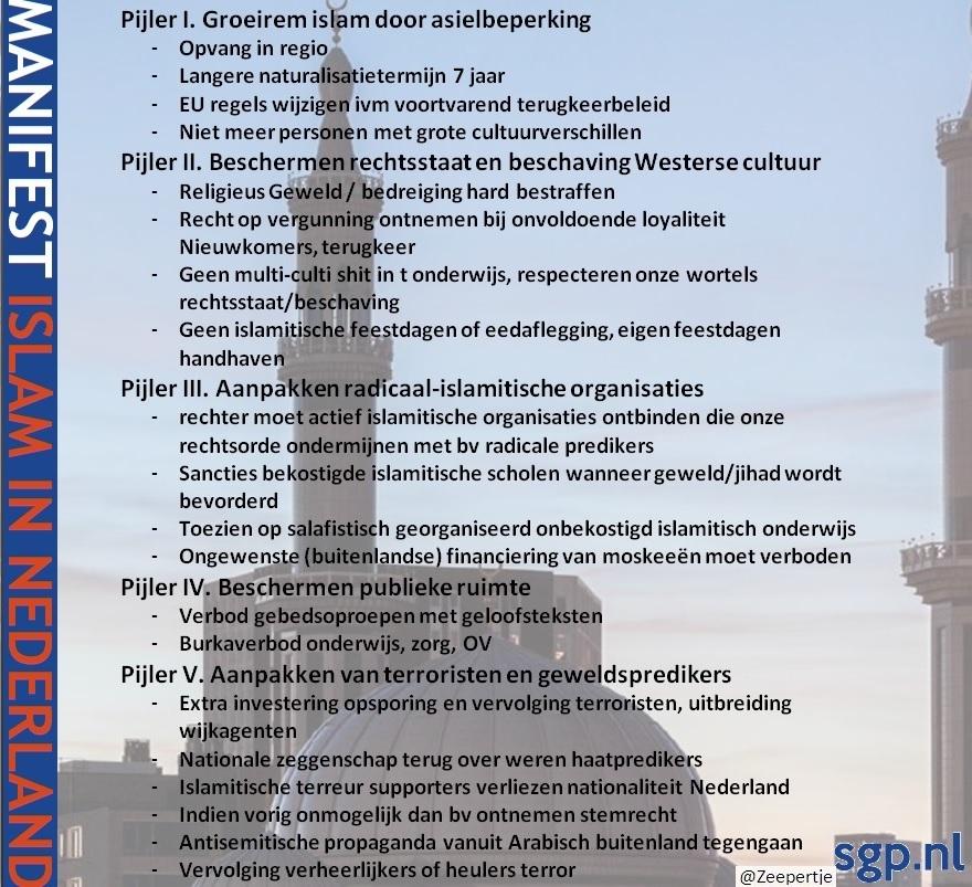blog-sgp-manifest-2