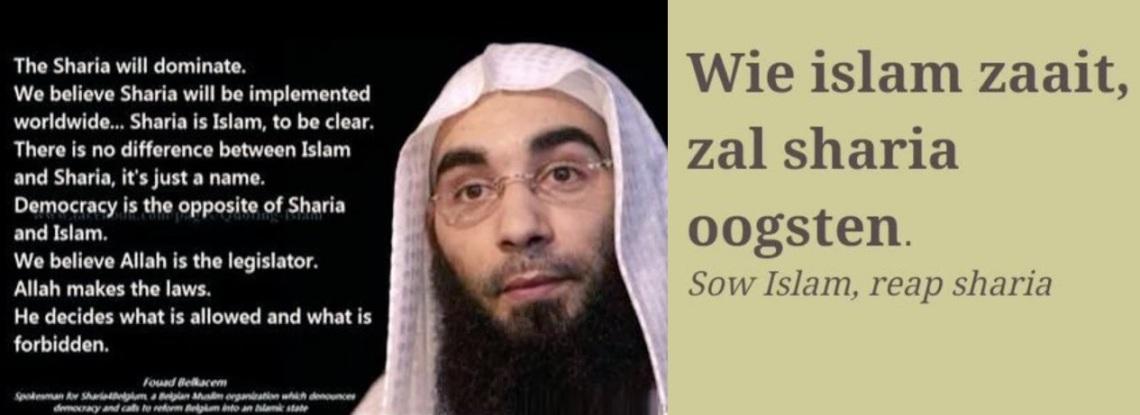 islam-zaaien-sharia-oogsten-sharia-text-english