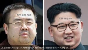 kim-jong-un-nam-noord-korea