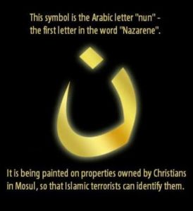nazarene-nun-symbol