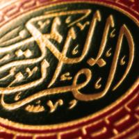 Ramadan, de maand van bezinning en integratie voor den islamiet