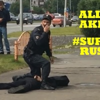 Knife attack in Russian city of Surgut, 7 injured, assailant killed by police