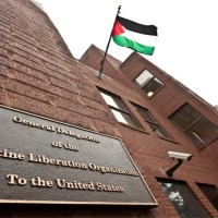 TRUMP ADMINISTRATION orders shutdown of Palestinian diplomatic office in Washington DC